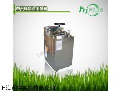 现货出售YXQ-LS-50G带干燥立式压力蒸汽灭菌器