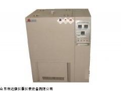 LDX-JZ-NZW-100 厂家直销 耐紫外光辐照试验箱新款