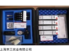 压缩空气CO含量检测仪Aerotest Alpha