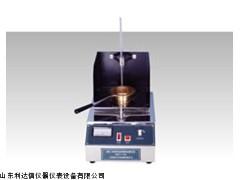全国包邮石油产品闪点和燃点测定仪新款LDX-DL/DKL-1