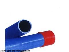 全国包邮 PVC测斜管 新款LDX-RQ-XS-70