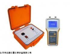 全国包邮直流系统接地故障测试仪新款LDX-HY-2000B