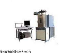 沥青混合料低温冻断系统, 低温冻断系统