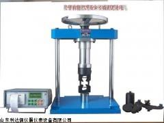 半价优惠智能型砂强度试验机新款LDX-JG-SQS-Ⅱ