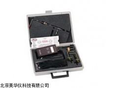 MHY-16988皮托管风速计,风速仪厂家