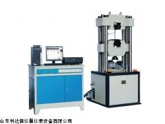 LDX-JG-WAW-1000D 厂家直销微机控制电液伺服万能试验机新款