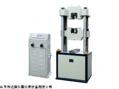 半价优惠液精显示液压万能试验机LDX-JG-WE-1000D