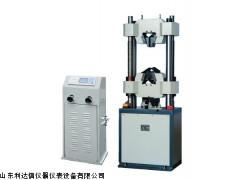 全国包邮液晶数显万能试验机新款LDX-JG-WE-1000B