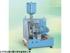 全国包邮石材和混凝土抗磨耗试验机新款LDX-JK-48-D0