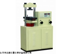 LDX-JG-YAW-300 全国包邮电液式抗折抗压试验机天天特价