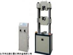 新款数显液压万能试验机半价优惠LDX-BHH-HAW-I