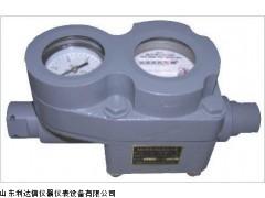 全国包邮双功能高压水表新款LDX-CQM1-SGS