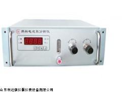 半价优惠在线式微量氧分析仪新款LDX-JW-CW2000Z
