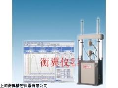 碳纤维动态疲劳试验机