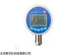 MHY-17094智能数字压力校验仪,校验仪厂家