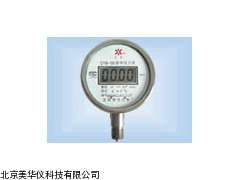 MHY-17108通用型数字压力表 厂家