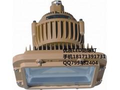 方型30WLED防爆投光灯 节能改造 30WLED防爆灯