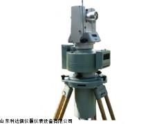 全国包邮 陀螺寻北仪新款LDX-KLG-AGT-3