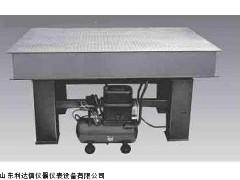 LDX-BG-HB414 半价优惠自动平衡型光学平台新款