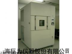 液体式冷热冲击试验箱,液体式冷热冲击试验箱价格