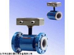 厂家直销 一体化电磁流量计新款/LDX-LP-EMF-201
