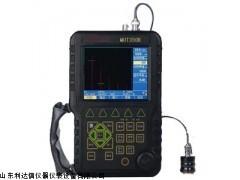 半价优惠 数字超声波探伤仪新款LDX-MTK-MUT350B