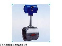 包邮  涡街流量传感器新款LDX-LP-LUGB-21