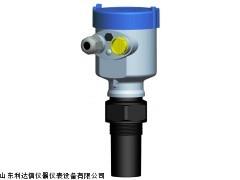 半价优惠一体超声波物位计新款LDX-LP-GDSL551