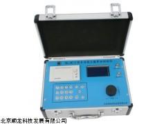 土壤养分测试仪 土壤检测仪 土壤化验仪 土壤分析仪 测土仪