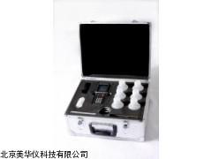 MHY-17283 氯离子含量快速测定仪厂家