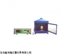建筑保温材料燃烧性能检测装置,建筑保温材料可燃性试验仪新品