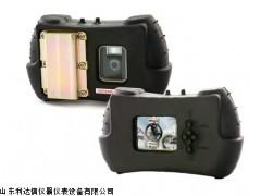 全国包邮 化工用防爆数码相机新款LDX-XPG2000