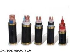 铠装电力电缆VV32电力电缆价格
