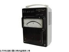 包邮 交直流安培表促销LDX-D26-A