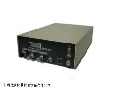 全国包邮 便携式红外一氧化碳分析仪LDX-GXH-3018