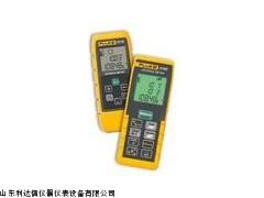 半价优惠 激光测距仪新款LDX-FLUKE411D