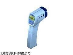 MHY-17576红外测温仪,手持式测温仪厂家