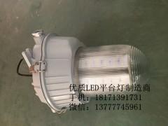 NFP628 led平台灯 50w 70w