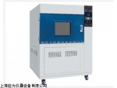 深圳氙灯耐气候试验箱,深圳氙灯耐气候试验箱价格
