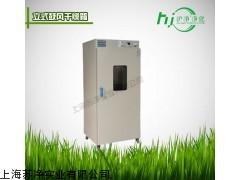 立式鼓风干燥箱GZX-9420MBE价格