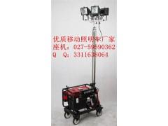 NMP970大型移动升降灯,4X500W移动工程照明灯