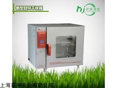 升级新型鼓风干燥箱GZX-9146MBE鼓风干燥箱101系列