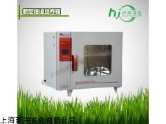 新型程控电热恒温培养箱BPX-272液晶屏培养箱供应厂家