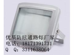 NFP090防眩泛光灯70w/100w/150w