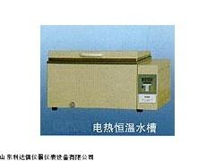 厂家直销 电热恒温水槽半价优惠LDX-DK-600S