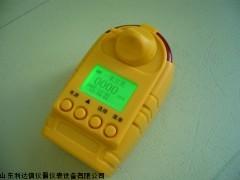 半价优惠便携式氨气检测仪新款LDX-BK-CPR-B3