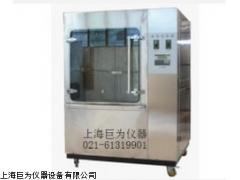 江苏淋雨试验箱价格,江苏淋雨试验箱价格供应