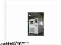 三箱式冷热冲击试验箱,上海三箱式冷热冲击试验箱