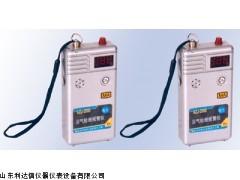 全国包邮微型甲烷检测报警仪新款LDX-AZJ-2000
