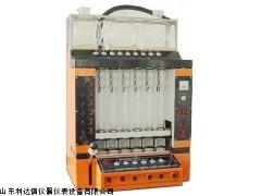 包邮 粗纤维测定仪天天LDX-ZG/SLQ-6
